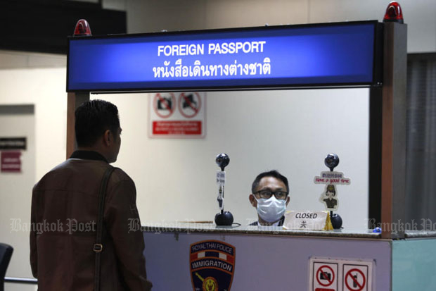 Airport visa-photo contractor to be fired