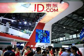 JD.com, Central in talks for e-commerce venture