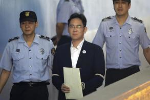 Samsung heir sentenced to five years prison on graft conviction