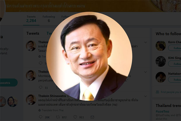 Thaksin ends silence with philosophical tweet