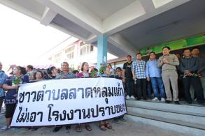 Villagers rally against garbage firm