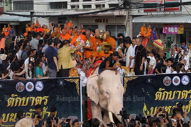 A jumbo parade
