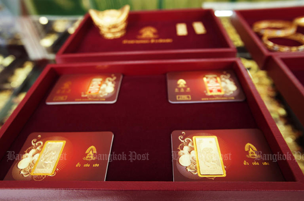 Gold prices up B50 to B20,950