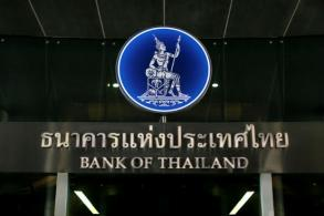 Thailand emerges as unlikely bond-flow magnet