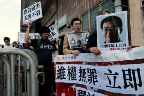 Concern mounts for detained Chinese activists