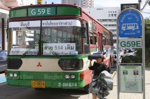 Bangkok bus operator scraps reform plan