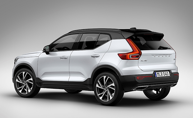 New Volvo Revealed As Brand S Entry Level Suv For