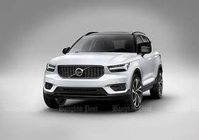 New Volvo XC40 revealed as brand's entry-level SUV for 2018