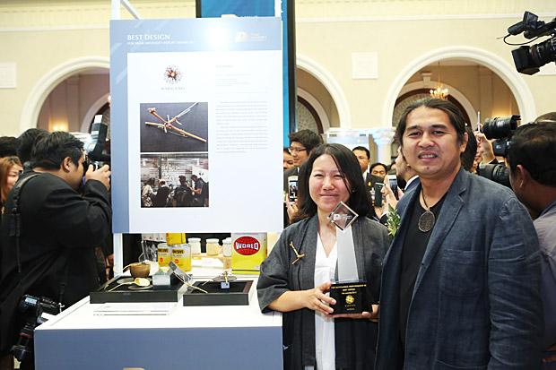 The Prime Minister's Export Awards: Awards for the Highest Achievements of Entrepreneurs
