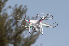 CIB tackles illegal drone flight threat