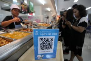 New payment systems could replace cash