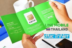 Line Mobile says it is not linked with Line Thailand