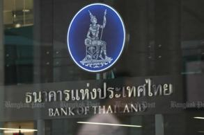 Bank of Thailand seen keeping rates steady despite calls for cut