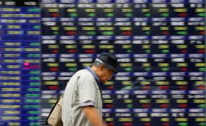 All Southeast Asia stocks end lower