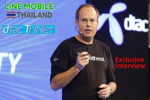 DTAC deflects Line Mobile licence criticism