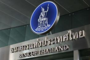 BoT: Major Thai banks strong, bad loan growth slows