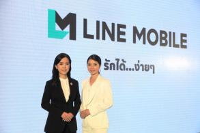 DTAC talks up Line Mobile 'brand' amid controversy
