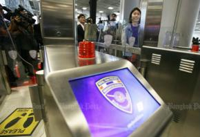 700 job seekers barred from travelling to South Korea