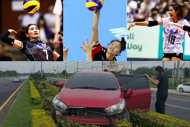 Lucky escape for volleyball stars