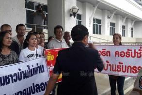 Villagers protest against huge chicken farm