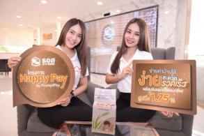 Thailand, Singapore discuss e-payment alliance