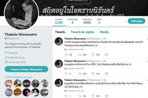 Thaksin slams poster of lese majeste message