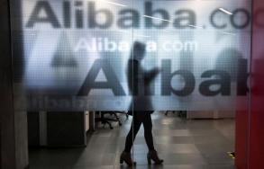 Alibaba launches $15bn overseas R&D drive