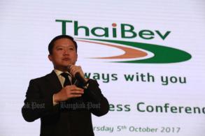 ThaiBev acquires Myanmar distilleries as TPG exits