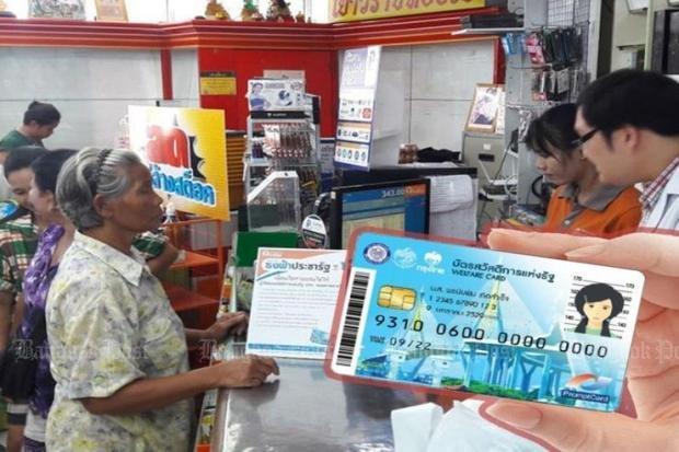 Welfare cards off to a rocky start | Bangkok Post: news