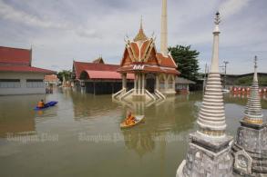 Bangkok improvises to stay afloat