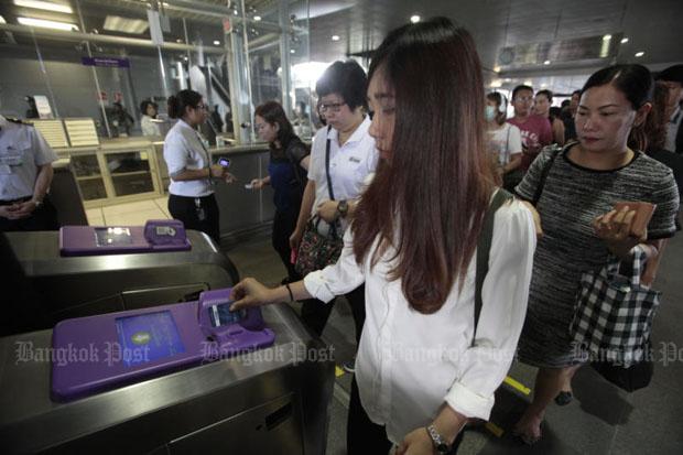 Purple Line discounts to end on Nov 1