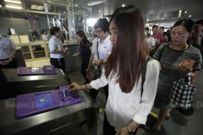 Purple Line discounts to end on Nov 1