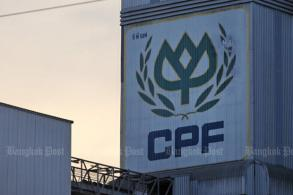 CPF announces antimicrobials policy