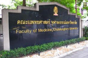 Thailand's top university ranks only 50th in Asia