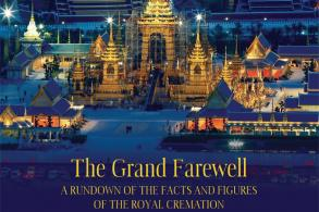 The Grand Farewell
