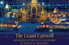 The Grand Farewell