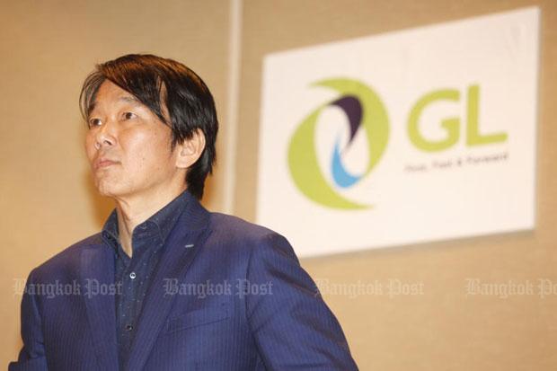 GL trading halted until disclosures