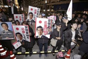 Abe poised for easy win