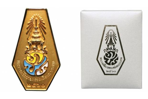Commemorative pins on sale on Sunday