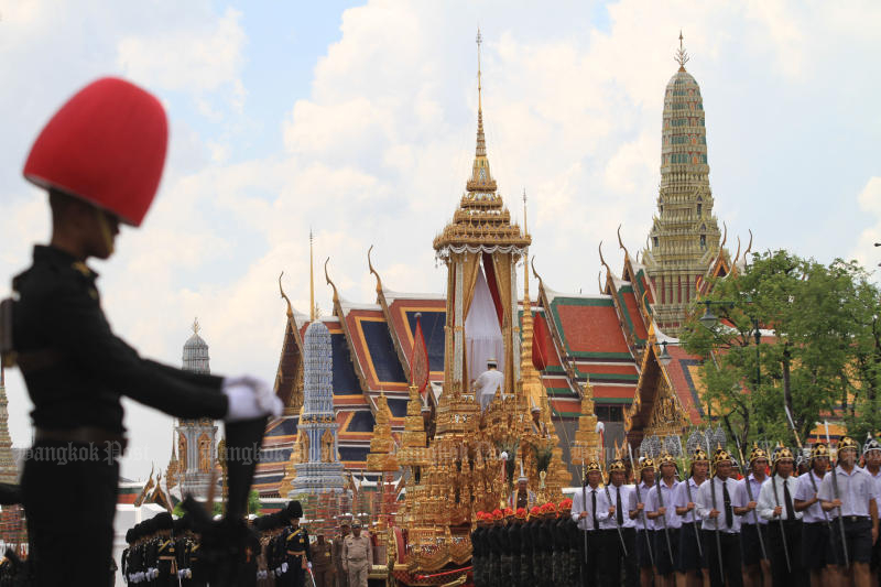 Media outlets barred from Sunday's rehearsal