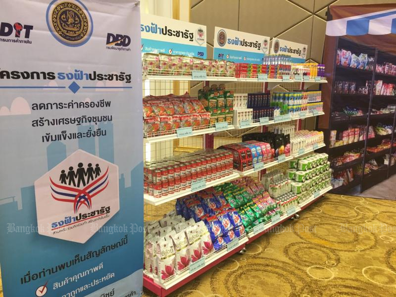18,000 EDCs to be in place in Thong Fah shops in November