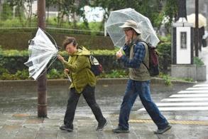Powerful Typhoon heads towards Japan