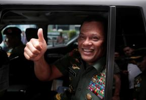 Indonesian military chief denied entry to US