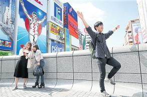 Celebrating Osaka