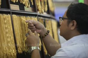 Gold prices up B50 to B20,150
