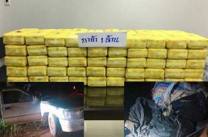 Smuggler caught, meth pills stamped '999' seized