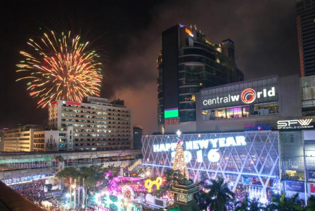 4-day New Year holiday announced