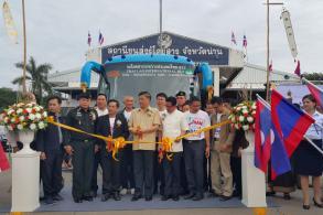 New Nan-Luang Prabang bus service launched