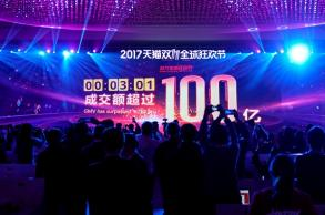 Singles Day shoppers shell out billions