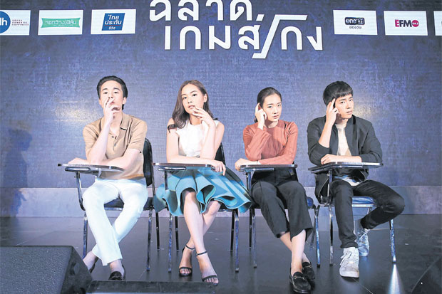 GDH 559 in push abroad as 'Bad Genius' wows China